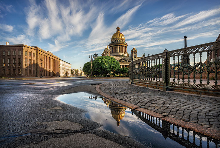 Imagem E4071.2-Rusia (Avión) y Ciudades Imperiales (Parcial Spb/Prg)