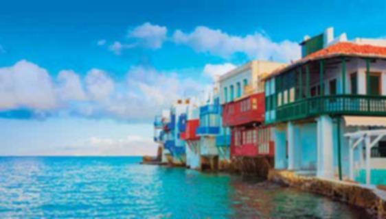 Imagem Egeo Clasico - Hotel Cat. ´T Sup´ + Cabina IF